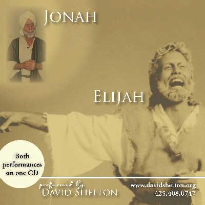 Elijah Jonah